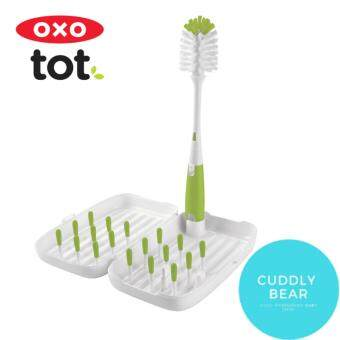 OXO TOT On-the-Go Drying Rack with Bottle Brush - Green