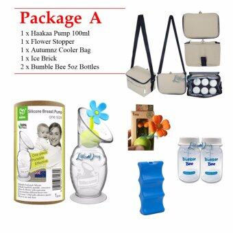 [Package] Haakaa Silicone Breast Pump 100ml Value Buy