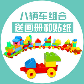 Particles train engine anniversery Educational Building Blocks assembled building blocks