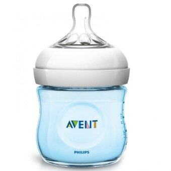 Philips Avent Natural 125ml Special Edition Bottle Blue (Loose NoBox)