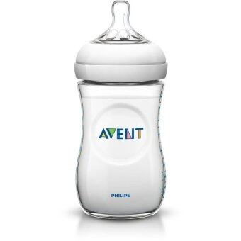 Philips Avent Natural Bottle 9oz / 260ml Loose Pack (England unit)