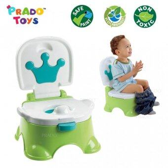 PRADO Baby Kids Potty Training Chair Portable Toilet Seat ToddlersTOY-68104 - GREEN
