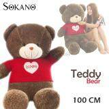 SOKANO 1 Meter Giant Bear with Love Red Shirt Best Christmas Birthday and Valentine Gift toys for girls