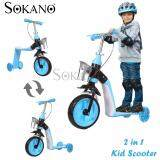 SOKANO 2 in 1 Indoor Or Outdoor Use Kid Scooter With Adjustable Height - Blue Toys for boys kids toys