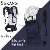 SOKANO 3 Position New Born Baby Carrier With Hood (3-20kg) - Dark Blue