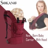 SOKANO 3 Position New Born Baby Carrier With Hood (3-20kg) - Maroon