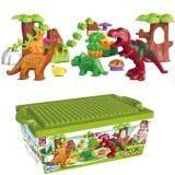 SOKANO 40pcs Dino Paradise Blocks Set Toys for boys
