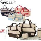SOKANO 5 in 1 Mummy Essential Diaper Bag- Brown (Free Home Digital