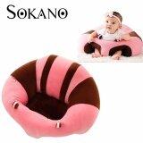 SOKANO Baby Learning Seat Dining Chair Cushion Nursing Pillow - Pink