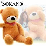 SOKANO Giant 100cm Bear Plush Soft Toy Birthday Present Best Gift - Design B Sleepy Bear toys for girls