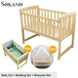 SOKANO HB501 Single Tier 3 in 1 Natural Paintless Nontoxic Easel Wooden Baby Cot and Cradle Free Mosquito Net Free 5 in 1 Bedding Set- Animal World