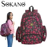 SOKANO MB2002 Daddy Bag Mummy Bag Large Capacity Multifunctional Diaper Bag Backpack - Red Kiss