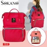 SOKANO MB2003 Daddy Bag Mummy Bag Large Capacity Multifunctional Diaper Bag Backpack - Red