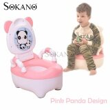 SOKANO Panda Design Kids Toilet Training Potty and Seats for Girls and Boys - Pink