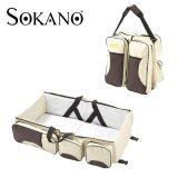 SOKANO Premium 3-In-1 Mummy Bag and Diaper Changing Station and Portable Bassinet - Beige