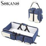 SOKANO Premium 3-In-1 Mummy Bag and Diaper Changing Station and Portable Bassinet - Dark Blue