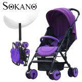 SOKANO Premium Lightweight Compact Foldable Stroller - Purple