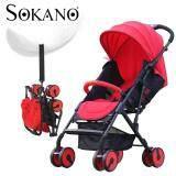 SOKANO Premium Lightweight Compact Foldable Stroller - Red