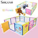 SOKANO SUNNY CAT 12 Panels Children Play Yard Guard Rail with Door