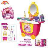 SOKANO TOY Mini Pretend Set with Trolley and Full Utensils - Dresser Table (8230CB) toys for girls