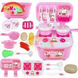 SOKANO TOY Mini Rabbit Fun Kitchen Playset Kid Toy with Full Utensils Set- F001A Pink toys for girls