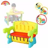 SOKANO TOY Multifunctional 3 in 1 Chair Study Desk and Storage Bin toys education