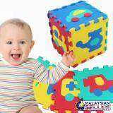 Vehicle Soft Foam Puzzle Mat - Small Size - Creativity and Imagination  Skill Develop -