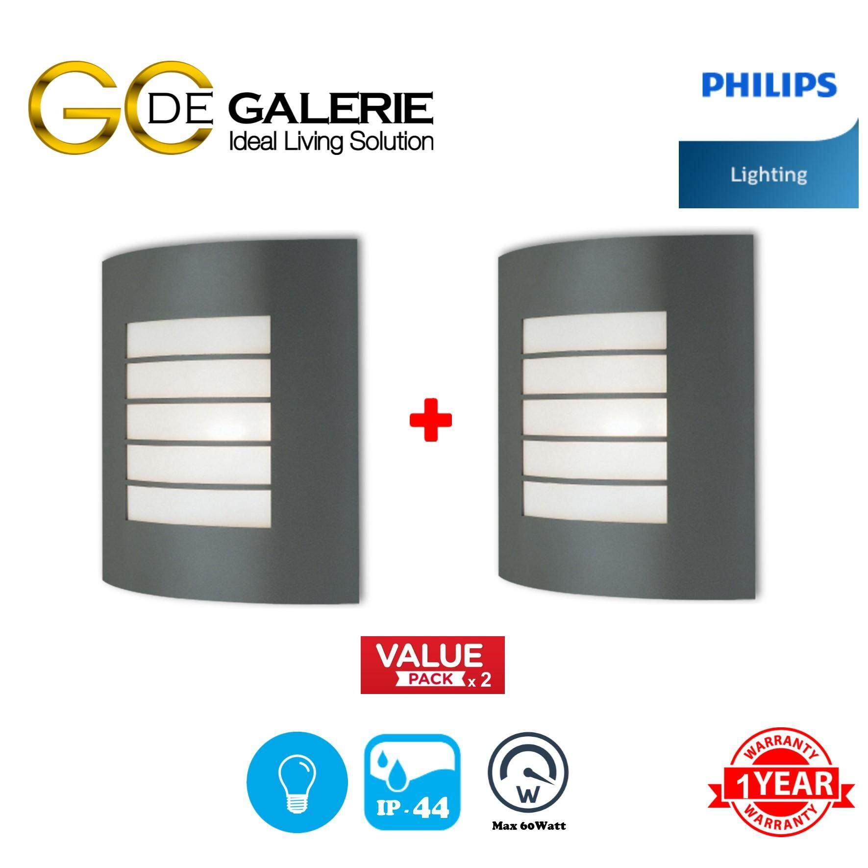WALL LIGHT OUTDOOR PHILIPS 01726/46/93 EWS300 DGY/ANTRACIT (2 PACK)