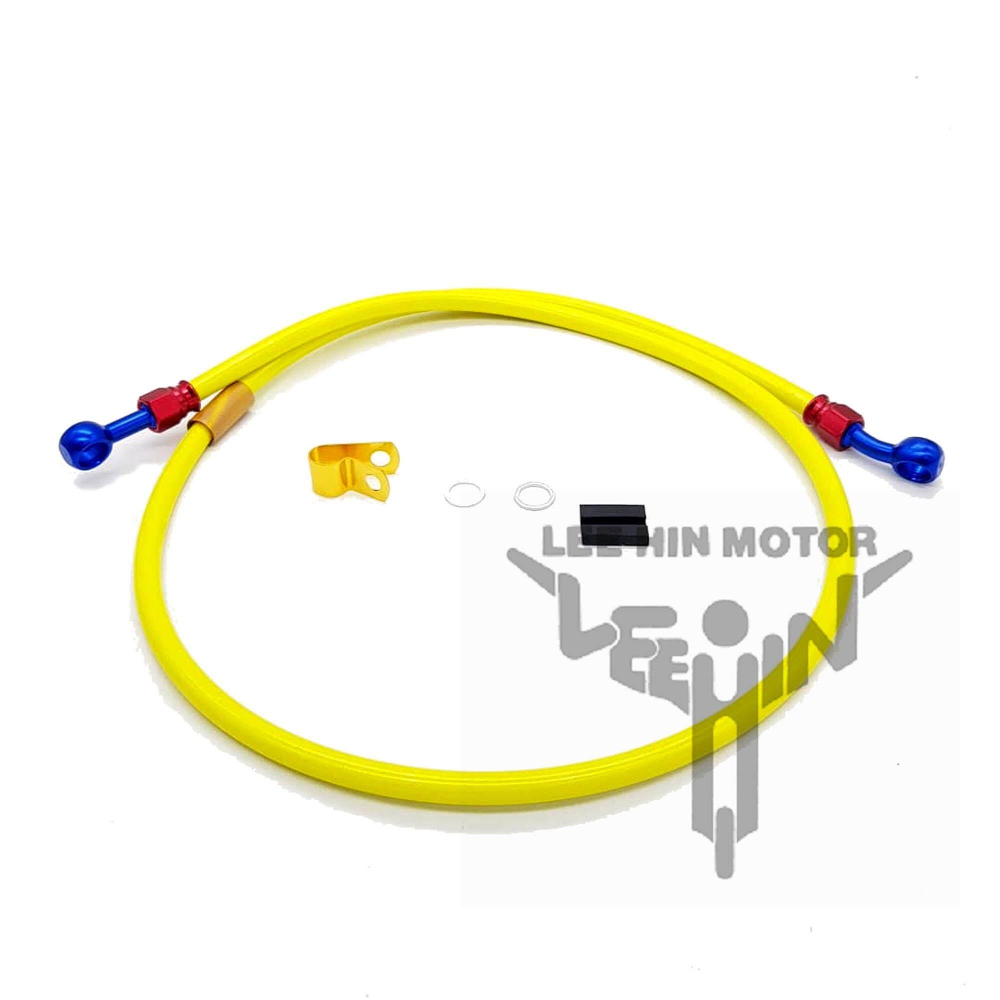 Morin High Performance Brake Hose 100cm / 50cm ( Yellow ), 100cm