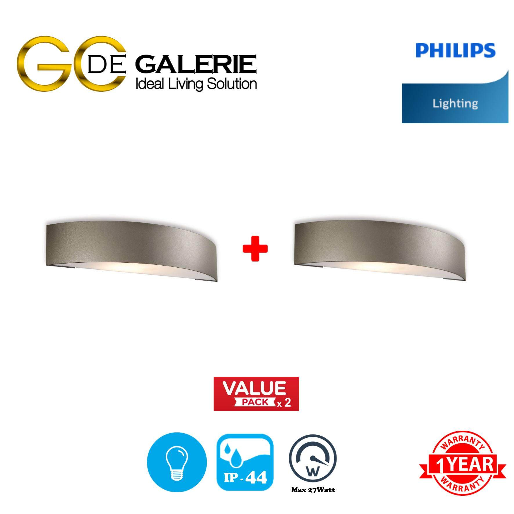 WALL LIGHT OUTDOOR PHILIPS 17130/93/46 EWP300 DGY 1x27W (2 PACK)