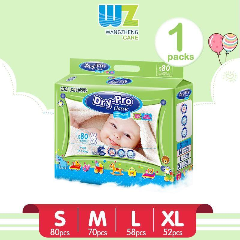 Drypro Classic Baby Tape Diapers S80/M70/L58/XL52 x 1 Pack [WangZhengCARE]