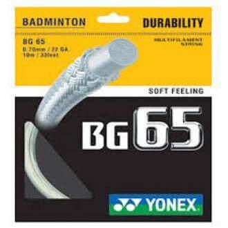 Original Yonex BG65 Badminton String