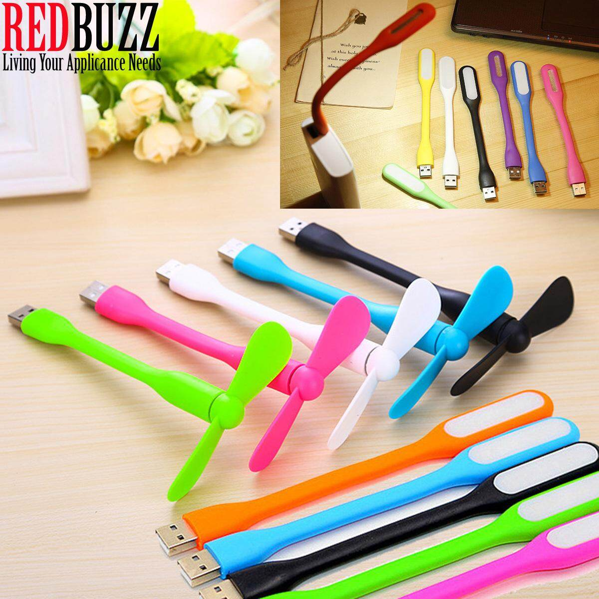 REDBUZZ USB Portable Mini Fan / USB Portable Mini LED Light Power Bank Fan and Light Small handheld Fan and LED Light