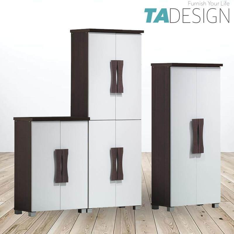 TAD STACEY 2 door shoe rack cabinet