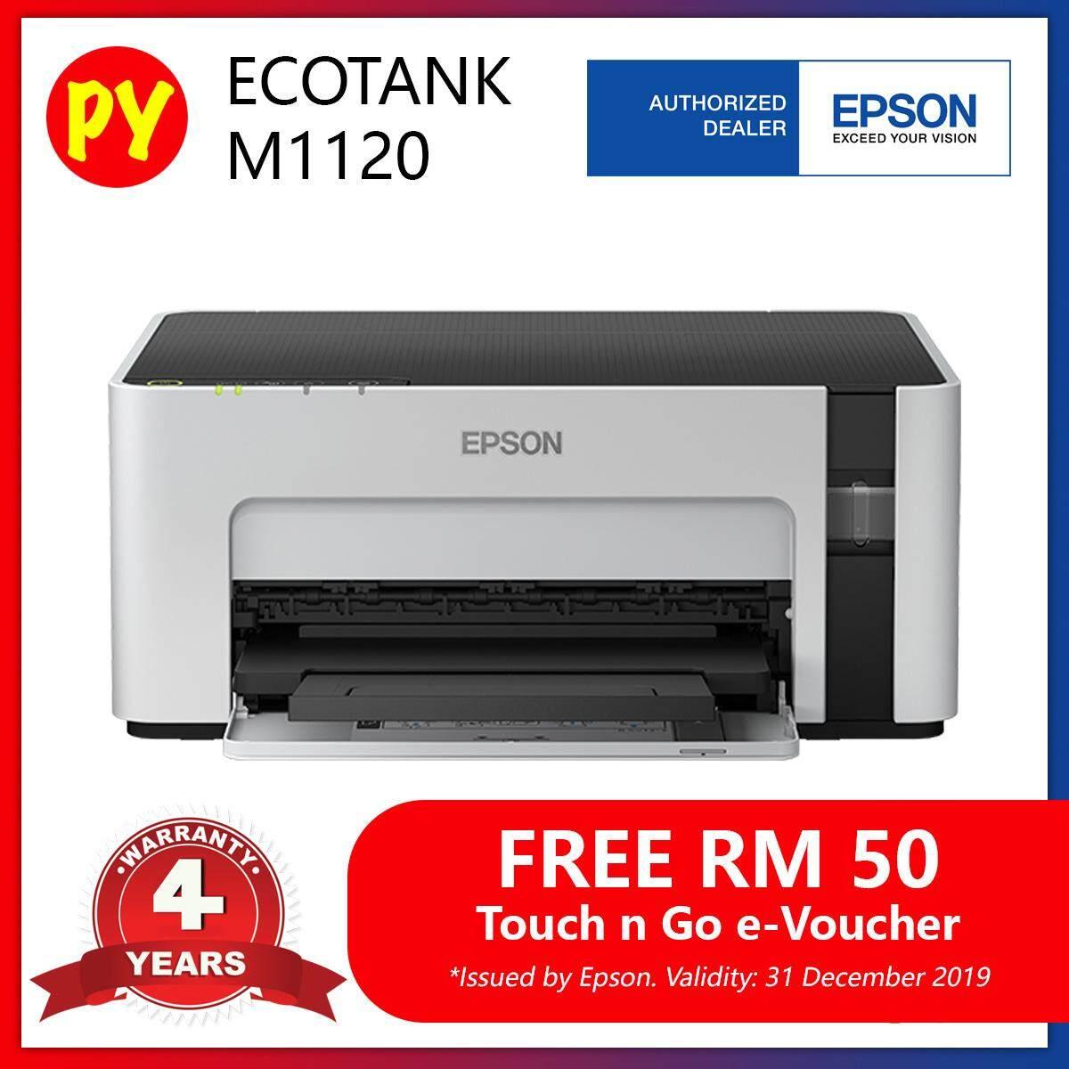 Epson EcoTank Monochrome Single Function M1120 Wi-Fi Ink Tank Printer + Free RM50 Touch 'n Go E-Voucher