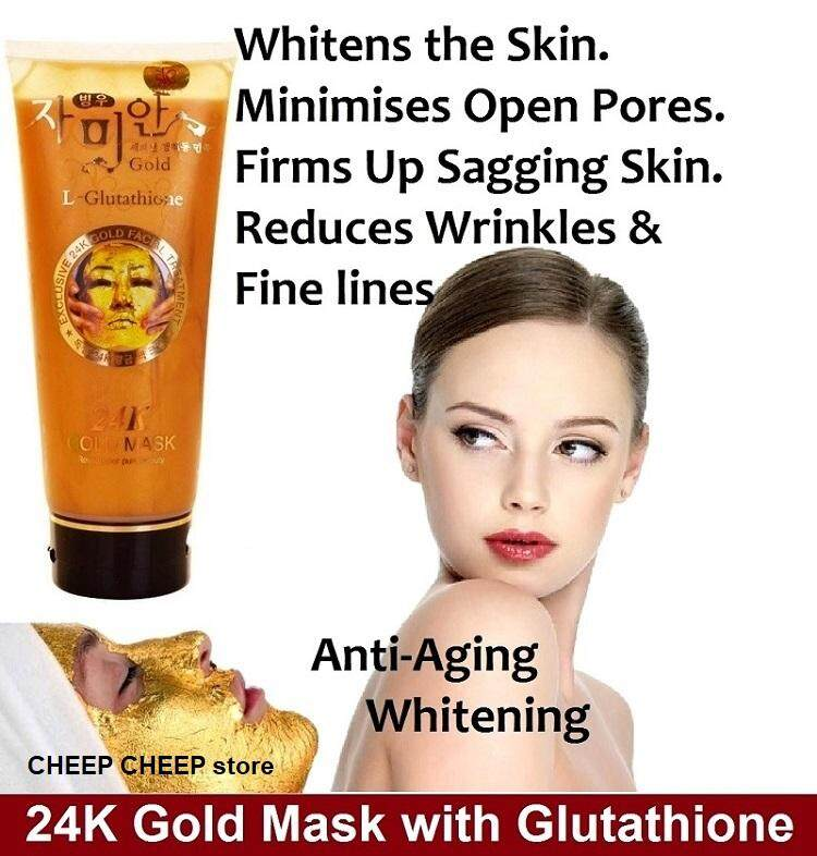 24K Gold Mask Whitening and Anti-Ageing Treatment L Glutathione 220g
