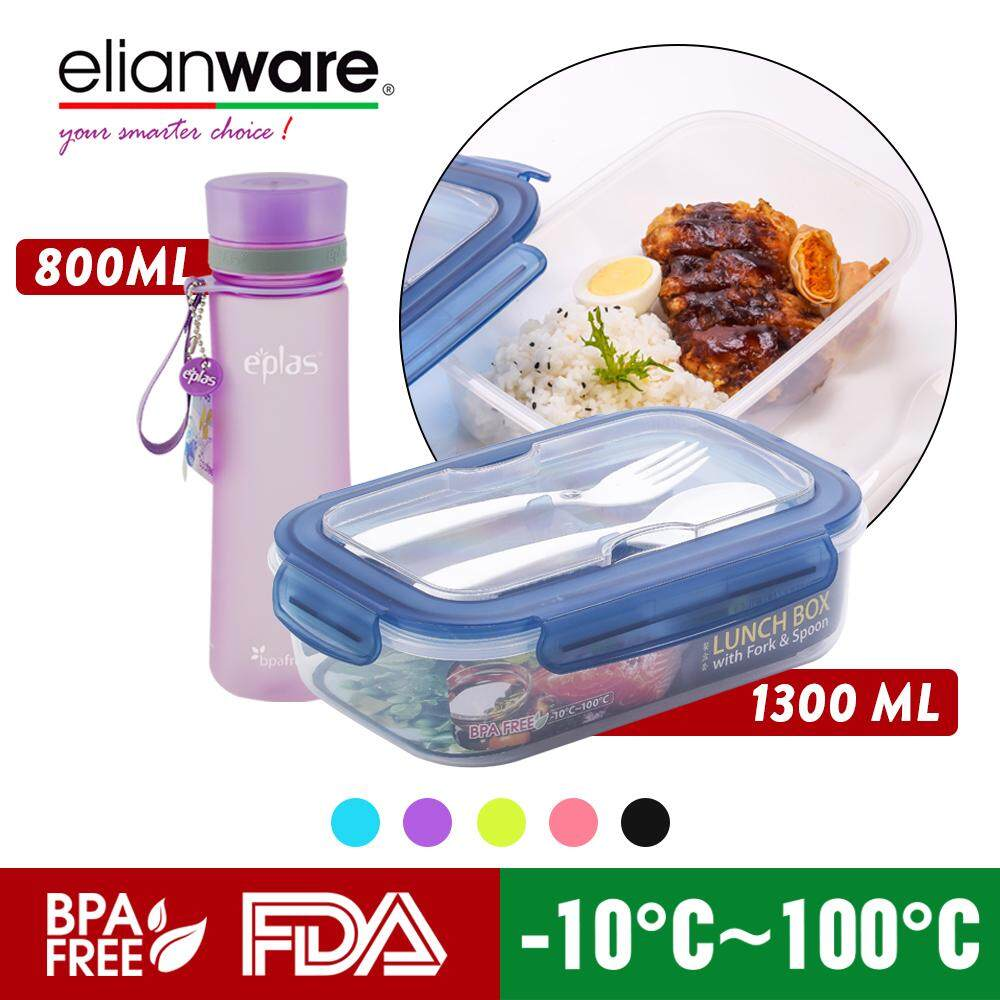 elianware Ezy-Lock Microwavable Lunch Box with eplas Frosted Design Tumbler Bottle