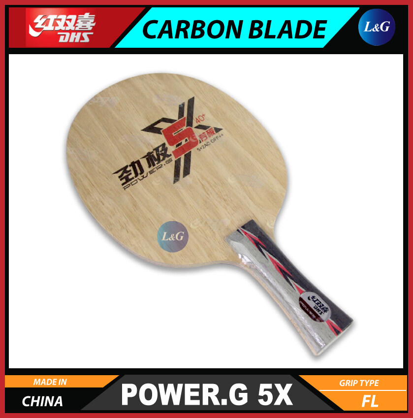 DHS POWER.G PG5X Arylate Carbon Offensive Table Tennis Ping Pong Blade Racket Bat Made In China