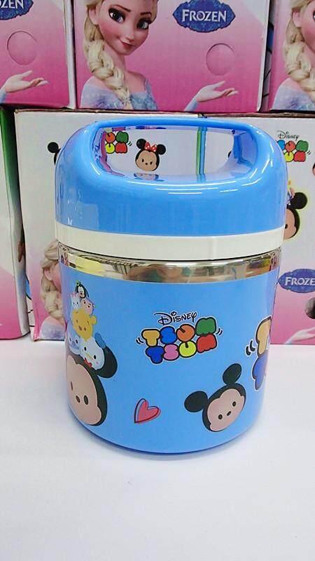 1 Layer Stainless Steel Cartoon Lunch Box (BGJAYA)-Tsum Tsum