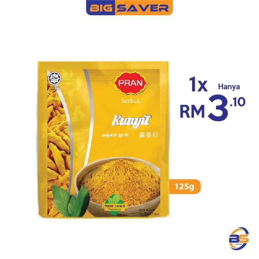 Pran Turmeric Powder / Pran Serbuk Kunyit (125g)