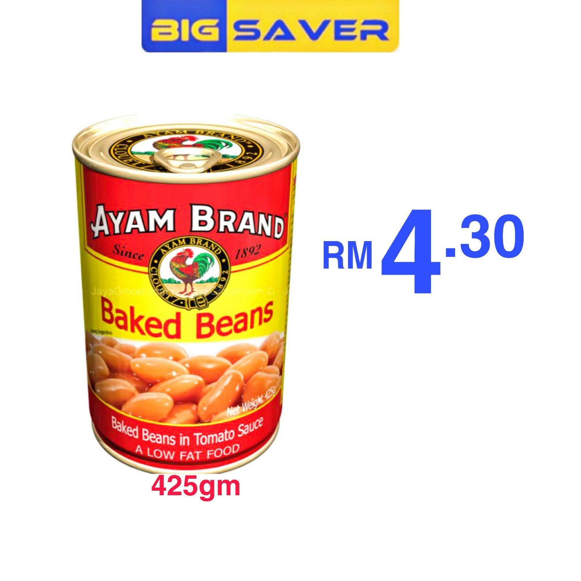 Ayam Brand Baked Beans  425 gr,