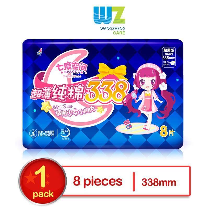 Space7 Pure Cotton 338mm Night-Use Sanitary Napkin 8pcs x 1 Pack  (WangZheng CARE)