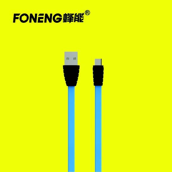 100% Original Foneng  Data Cable Pure Copper Wires Out2.4A (Fresh Import) High Quality (Type-C)
