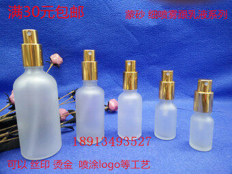 -100 ml frosted oil bottle fine spray bottle