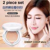 2 pieces REFILL Bioaqua Snow BB Cream Air Cushion SPF50 Extreme Bare Make Up Complete Coverage Compact Foundation (NATURAL) 15g