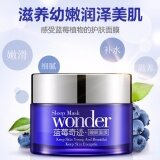 BIOAQUA Blueberry Wonder Moisturizing Sleep Mask Whitening Acne treatment oil control wrinkle face care Facial Mask 50 gm