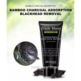 BioAqua Deep Cleansing Bamboo Charcoal Black Mask BlackHead Whitehead Remover 60gm