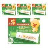 Hito Natural Herbal Soothing Gel, 4 Packs