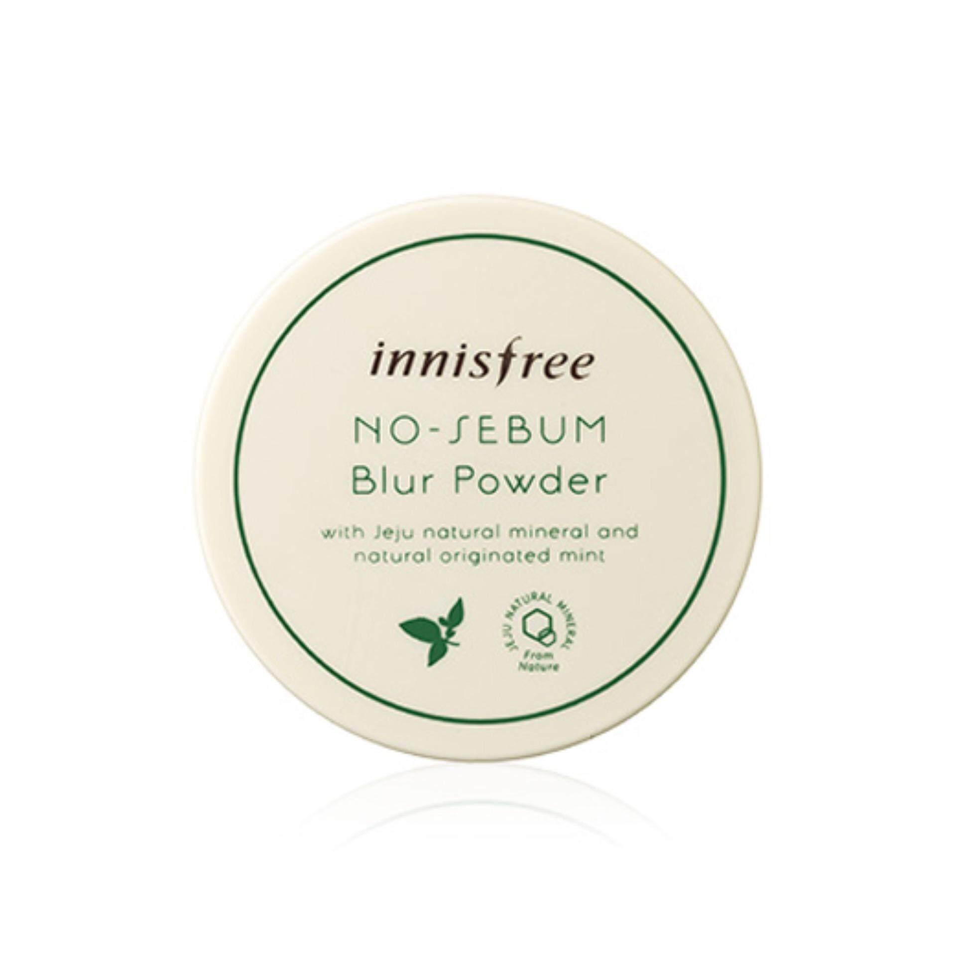Innisfree No-Sebum Blur Powder (tinted)
