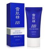 KOSE Sekkisei White BB Cream SPF40 PA+++ #02 27ml
